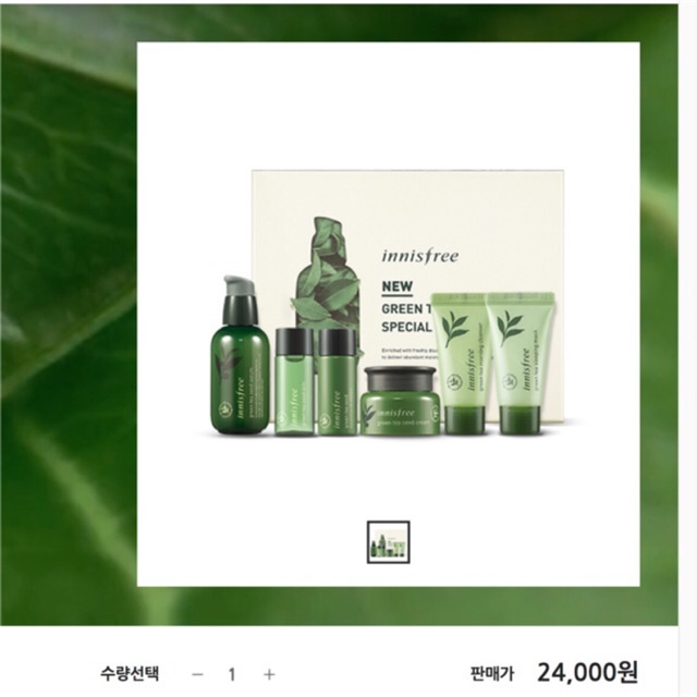 Set green tea set serum INNISFREE sale 30%