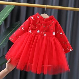 Váy tết cho bé gái lót nỉ chân ren thêu hoa mai xinh xắn