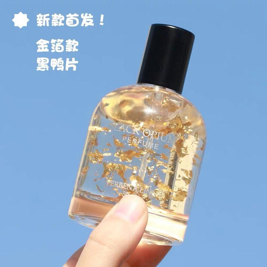 Nước hoa Verbena Linn Fragrance Eau De Parfum 50ml