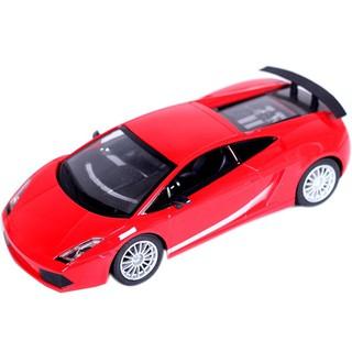 Xe ô tô Ferrari điều khiển từ xa cho bé ( màu đỏ )[Tmarkvn]