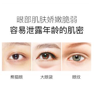 Kem dưỡng ẩm cho da mắt 2