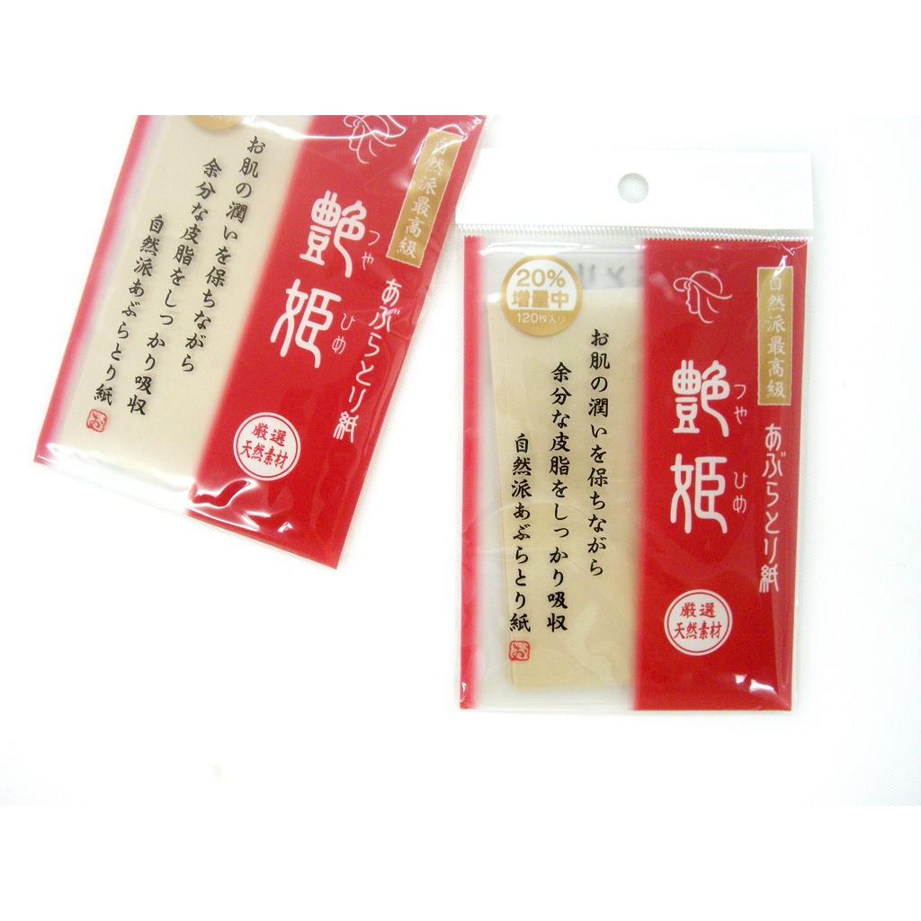 Set 120, 250 tờ giấy thấm dầu Kyowa Shiko Hàng Nội Địa Nhật