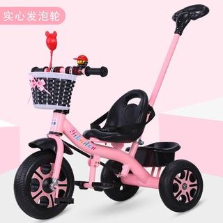 【Xe ba bánh dành cho trẻ em】Xe đạp ba bánh trẻ em xe đẩy trẻ em trai và trẻ em gái 2-6 xe đạp trẻ em 1-3 xe đạp