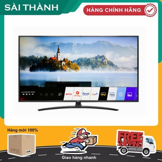 Smart Tivi LG 4K 49 inch 49UM7400PTA – Điện Máy Sài Thành