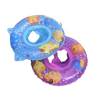 💕Pentagon💕💕Pentagon Baby Kids Ring Inflatable Toddler Float Swimming Pool Seat Water Ring