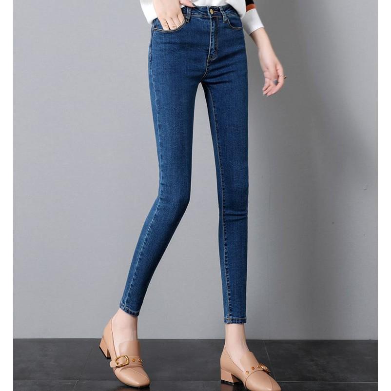Quần jean nữ lưng cao VNXK siêu co giãn tôn dáng