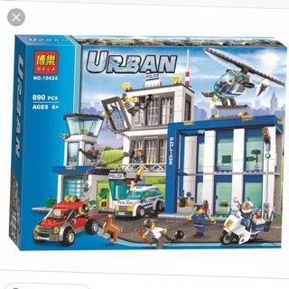 Lego Urban city 10424 -890 miếng