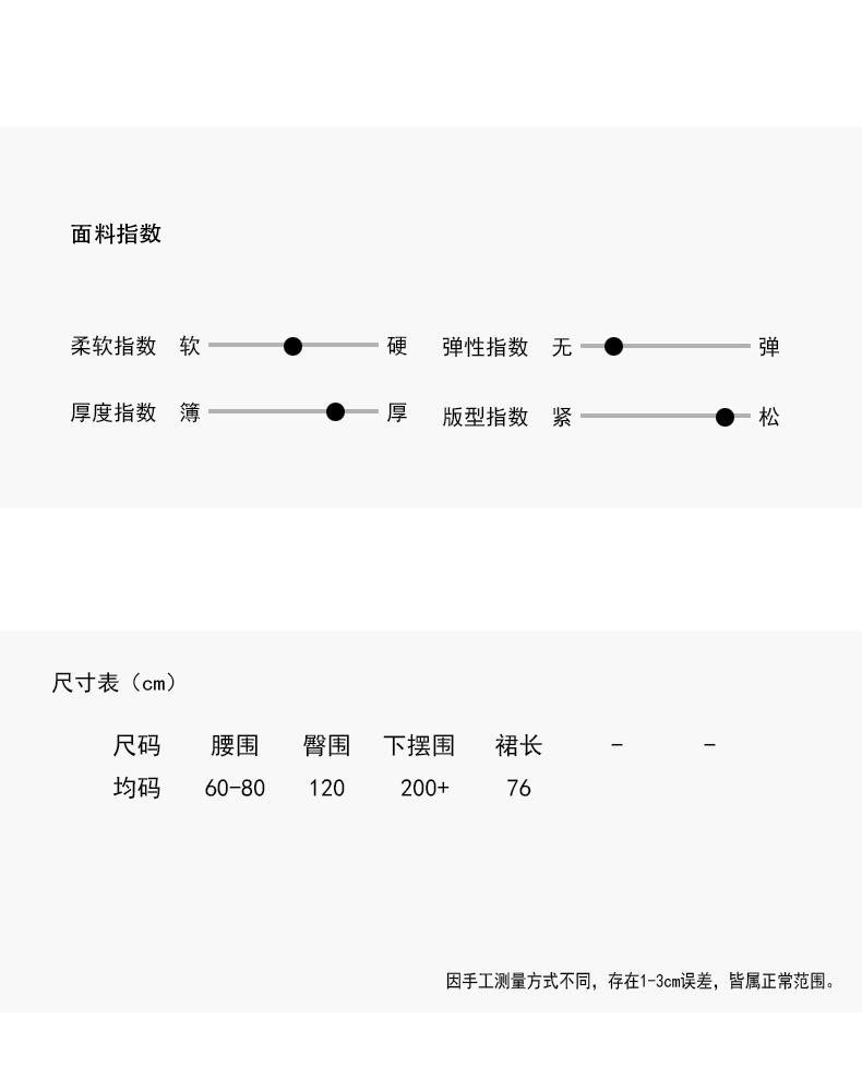 Chân Váy Dài Lưng Cao Xếp Ly Phong Cách Hàn Quốc 2020 Cho Nữ