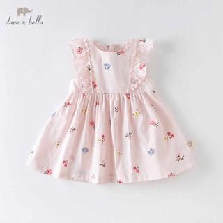 Váy cho bé gái_Dave&Bella_DBZ14162 thumbnail