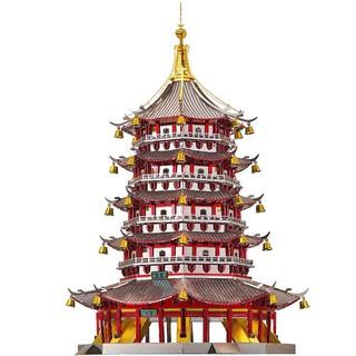 Mô hình lắp ráp kim loại Tháp Lôi Phong Piececool P100-RKG