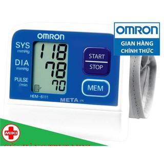 Máy đo huyết áp Omron HEM-6161 - HEM-6161-máy đo huyết áp cổ tay đời mới thumbnail
