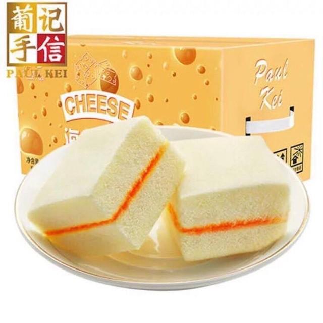 Thùng 1kg bánh cheese Paul Kei ~ 33 cái - bánh tươi Đài Loan - NSX 27/06/2018 - 2568068 , 932579630 , 322_932579630 , 200000 , Thung-1kg-banh-cheese-Paul-Kei-33-cai-banh-tuoi-Dai-Loan-NSX-27-06-2018-322_932579630 , shopee.vn , Thùng 1kg bánh cheese Paul Kei ~ 33 cái - bánh tươi Đài Loan - NSX 27/06/2018