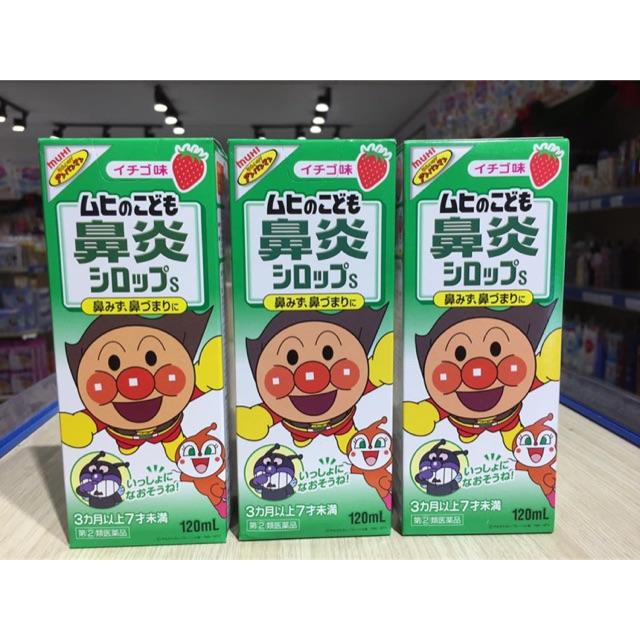 Siro Muhi xanh lá chữa ho sổ mũi 120ml cho bé từ 3 tháng tuổi - 3515104 , 807098317 , 322_807098317 , 250000 , Siro-Muhi-xanh-la-chua-ho-so-mui-120ml-cho-be-tu-3-thang-tuoi-322_807098317 , shopee.vn , Siro Muhi xanh lá chữa ho sổ mũi 120ml cho bé từ 3 tháng tuổi