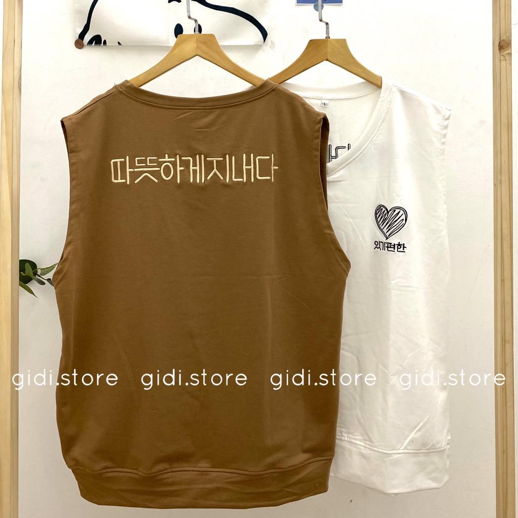 Áo Thun Gile Nam Nữ Unisex in hình trái tim vải thun da cá tici ❤️ kiểu áo gile cổ tim phong cách hàn quốc