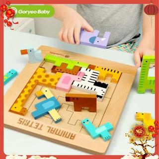 [XẢ KHO] Trò chơi xếp gạch pentomino chủ đề động vật Goryeo Baby Hàn Quốc