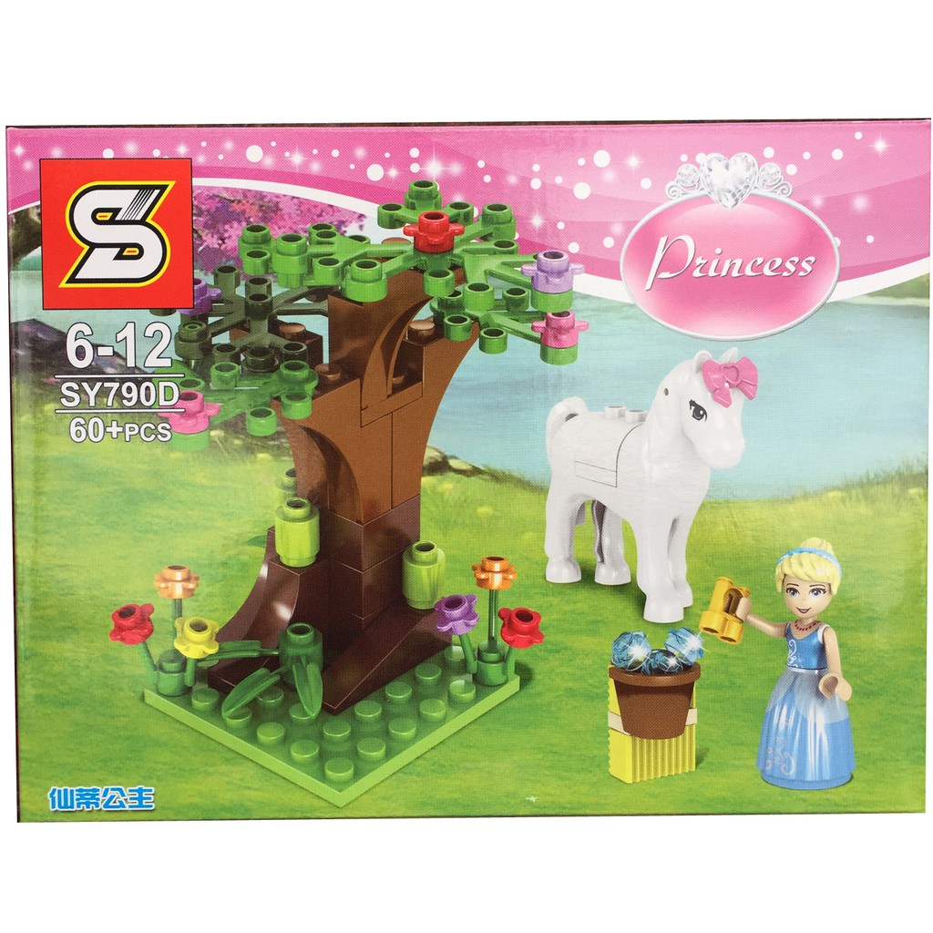 Xếp hình Lego Công chúa và Ngựa trắng chơi dưới tán cây- 60 chi tiết