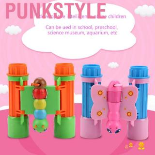Punkstyle Children Magnifying Glass Telescope Toy Nature Outdoor with Cute Animal Design