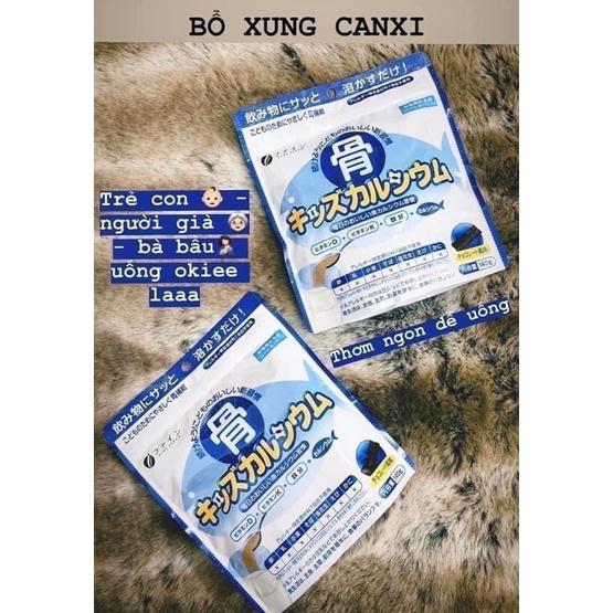 [Hàng_Nhật] Canxi cá tuyết tăng chiều cao Nhật Bản Bone's Calcilum For Kids 140G