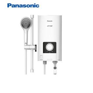 Máy nước nóng Panasonic DH-4NTP1VM (Có bơm)
