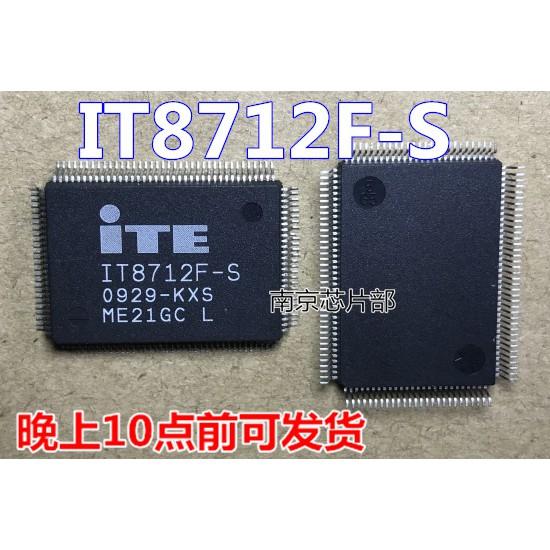IT8712F-S (KXS)