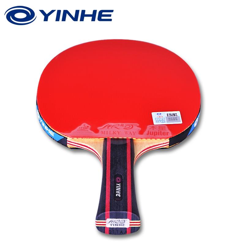 กาแล็กซี่ห้าดาว table tennis racket มืออาชีพของแท้