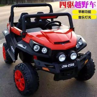 Ô tô điện cho bé JM 2588 hàng chính hãng
