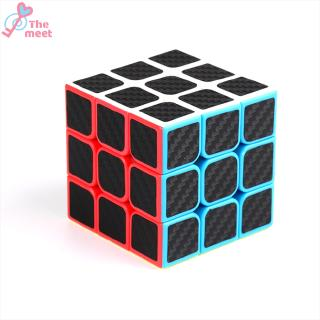 3x3x3 Smooth Operateing Carbon Fiber Magic Cube Stress Reliever Toy for Kids
