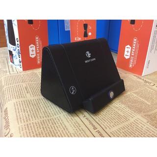 Loa Bluetooth UB BC318- thiết kế nhỏ gọn, đơn giản âm thanh trung thực