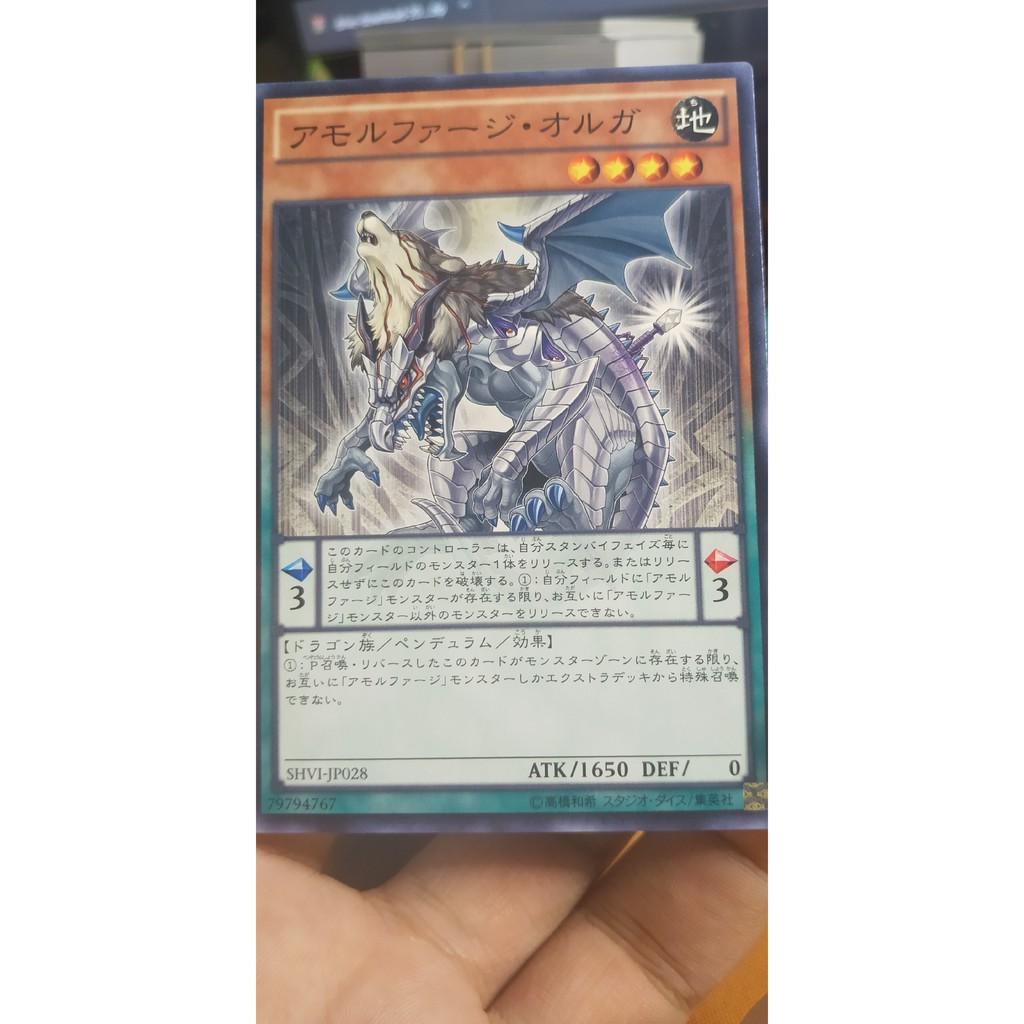 [Thẻ bài Yugioh OCG] SHVI-JP028 Amorphage Wrath – Common