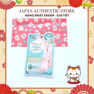 [CAM KẾT CHUẨN NHẬT] Mặt nạ ủ chân giúp khử mùi hôi, mềm da chân, dưỡng ẩm cho da chân Foot Mask Pack Nội địa Nhật Bản thumbnail