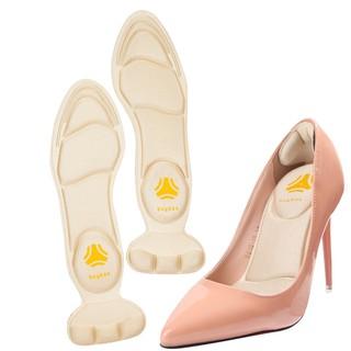 Miếng lót giày cao cấp êm chân , bền đẹp , thoáng khí- buybox - BBPK11