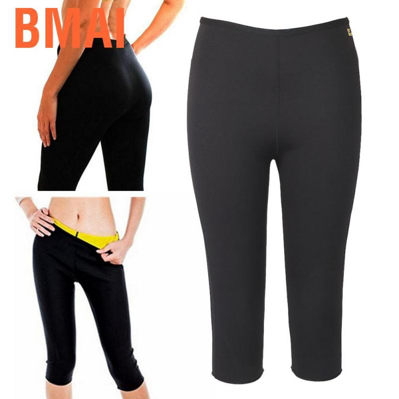 Bmai Sports Yoga Sweating Exercise Pants Women Body Shaping Slimming Weight Loss Fitness