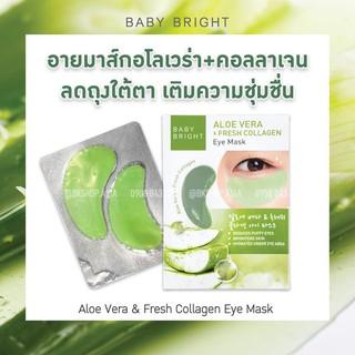 [ Auth Thái ]Mặt Nạ Serum Giảm Thâm Quầng Mắt Aloe Vera & Fresh Collagen Baby Bright thumbnail