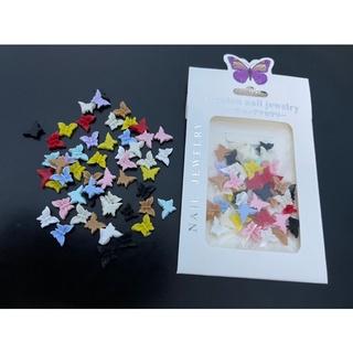 Charm Bướm , Set chamr bướm 50con ( nhựa dẻo ) thumbnail