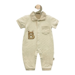 Body màu tự nhiên BabyOne AS008 LQ0955 HELLO B&B- HELLO BB thumbnail