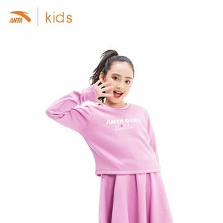Set áo váy bé gái Anta Kids 36947389-1 thumbnail