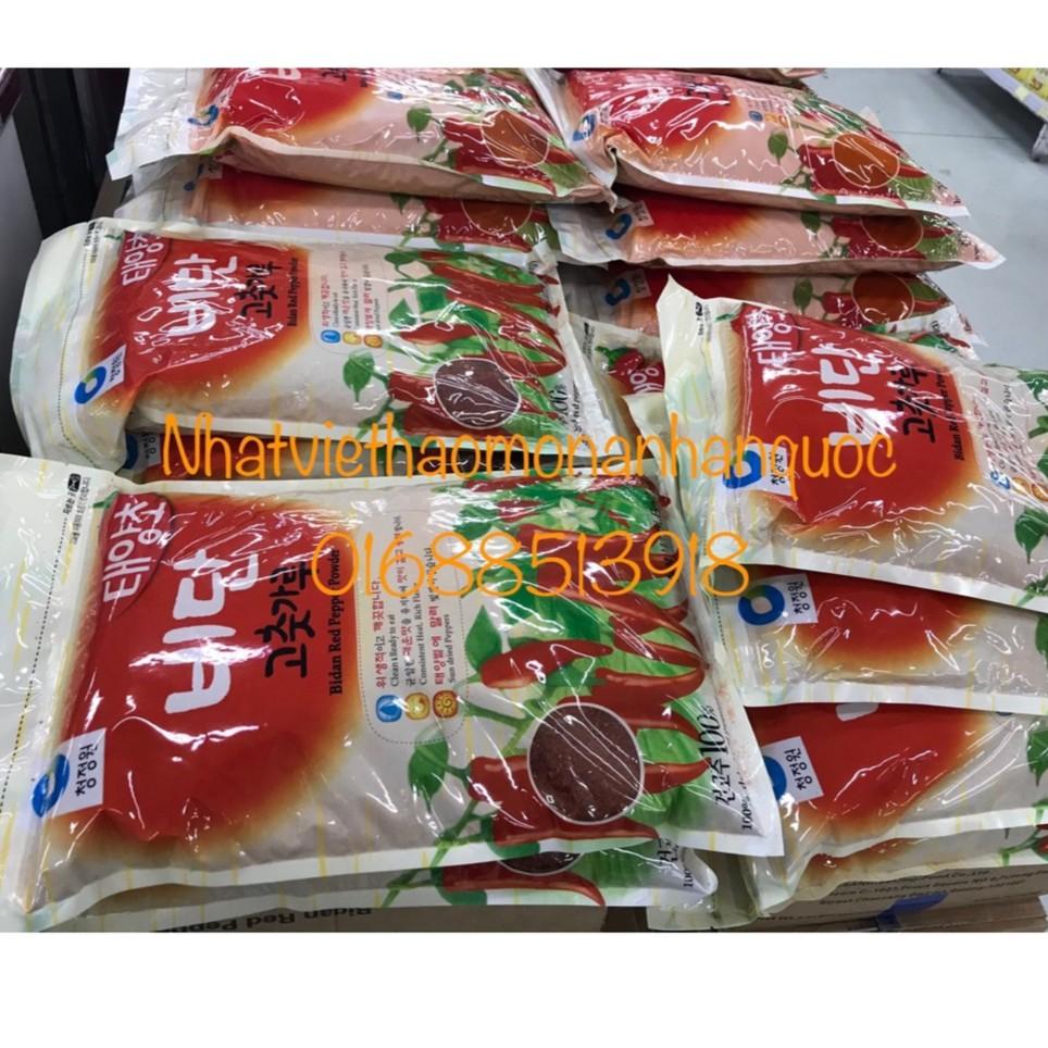 Bột ớt Bidan làm kimchi 2,27kg cho quán ăn nhà hàng - 3131204 , 991292391 , 322_991292391 , 390000 , Bot-ot-Bidan-lam-kimchi-227kg-cho-quan-an-nha-hang-322_991292391 , shopee.vn , Bột ớt Bidan làm kimchi 2,27kg cho quán ăn nhà hàng