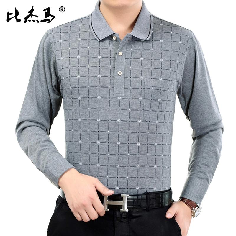 Áo thun polo dài tay kiểu dáng đơn giản trẻ trung dành cho nam
