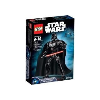 Lego Star Wars 75111 – Darth Vader – Bộ xếp hình Lego nhân vật Darth Vader