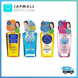 Dầu Tẩy Trang KOSE Softymo Deep Cleansing Nhật Bản Japmallofficial thumbnail