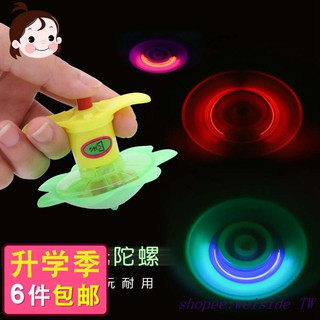 Magic electric gyro child children classic rotating flash colorful gyro student