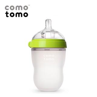 Bình sữa commo hàng loại to và nhỏ