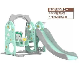 Đồ chơi cầu trượt cho bé Nhựa an toàn 23