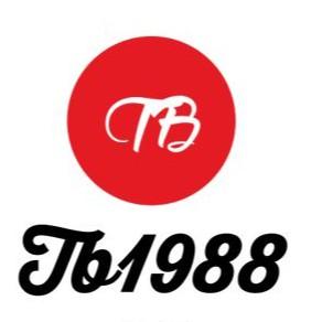 GIA DỤNG TIỆN ÍCH TB1988