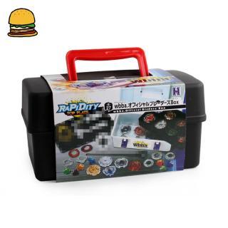 XD168-21 Alloy Burst Beyblade Gyro Set Toy with Storage Box
