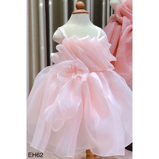 Đầm công chúa 2 dây xếp ngực