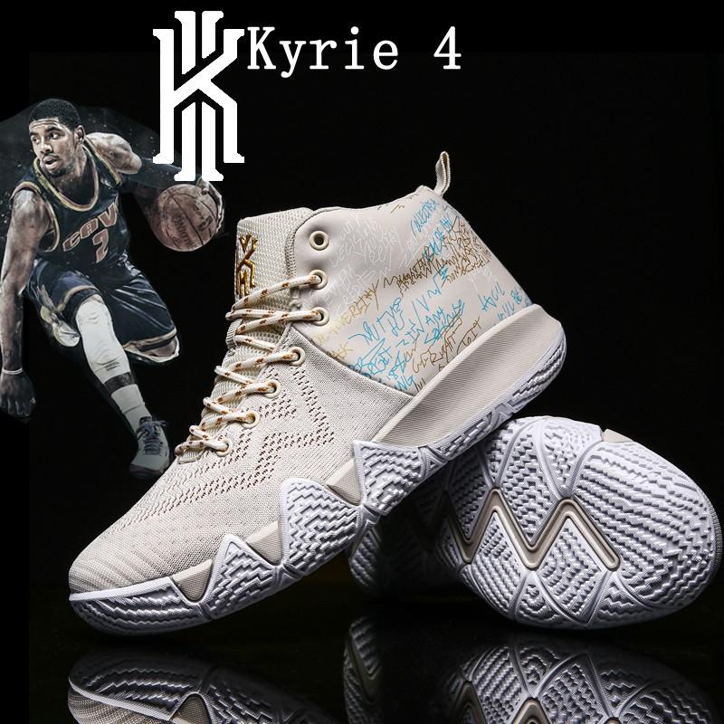 Giày bóng rổ cao cấp Kyrie 4 Irving giày bóng rổ nam