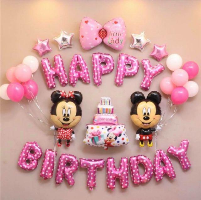 ลูกโป่งวันเกิด เซทลูกโป่ง HAPPY BIRTHDAY