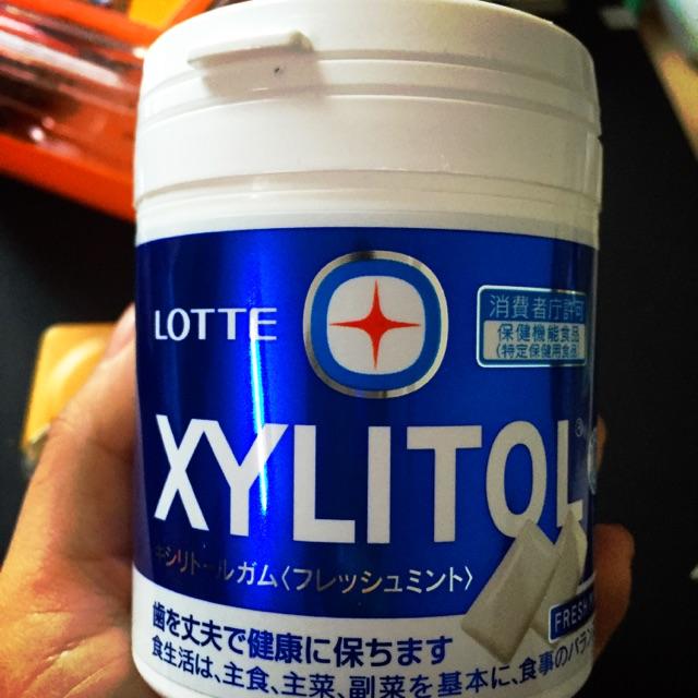 Kẹo cao su Lotte nội địa Nhật - 2629334 , 854007088 , 322_854007088 , 150000 , Keo-cao-su-Lotte-noi-dia-Nhat-322_854007088 , shopee.vn , Kẹo cao su Lotte nội địa Nhật
