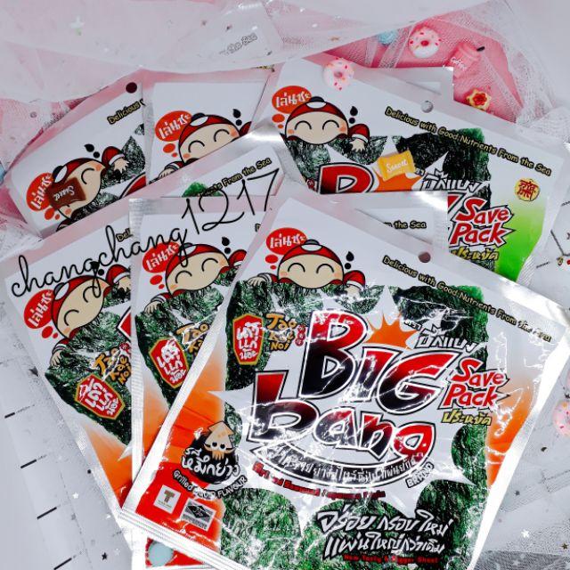 Snack Rong Biển Giòn Cậu Chủ Nhỏ Taokaenoi Gói 6g - 2751441 , 1113612735 , 322_1113612735 , 9000 , Snack-Rong-Bien-Gion-Cau-Chu-Nho-Taokaenoi-Goi-6g-322_1113612735 , shopee.vn , Snack Rong Biển Giòn Cậu Chủ Nhỏ Taokaenoi Gói 6g